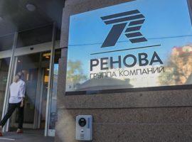 «Ренова» получила господдержку в виде кредита от Промсвязьбанка
