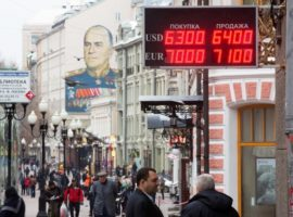Валютный контроль. Как защитить свои сбережения от колебаний курса рубля