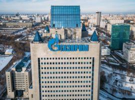 «Газпром» разместил десятилетние евробонды на $2 млрд