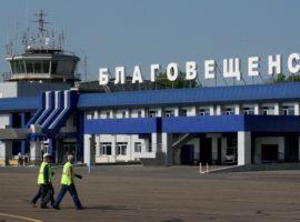 Вексельберг и Троценко создали СП для консолидации малых аэропортов